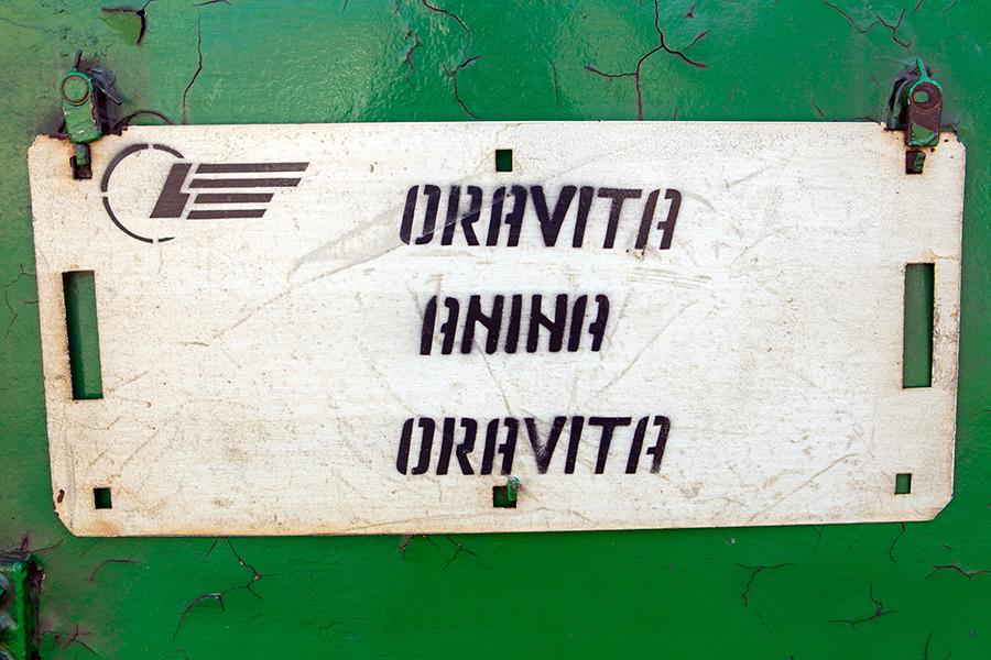http://marburg-bahn.de/_web/2018-missinglinks2/2018-08-26_b_IMG_6135_RO_Zuglaufschild-Oravita-Anina.jpg